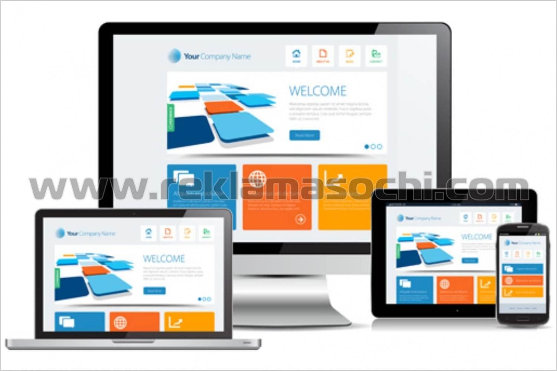 Подробное описание создание сайтов как сделать юкоз сайт
